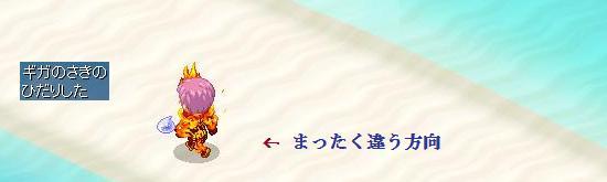 K草ハコスラ出現方法1.jpg