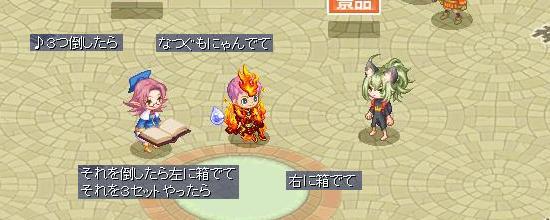 K草ハコスラ出現方法10.jpg