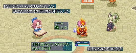 K草ハコスラ出現方法13.jpg