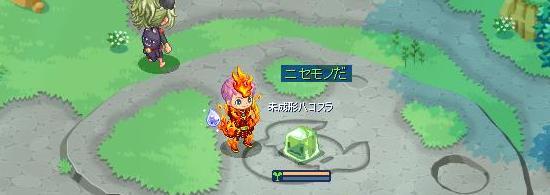 K草ハコスラ出現方法15.jpg