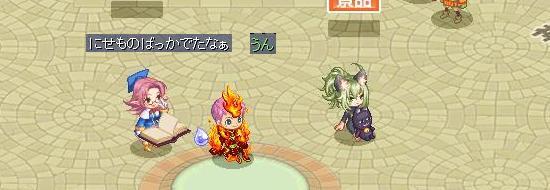 K草ハコスラ出現方法18.jpg