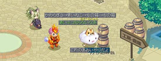 K草ハコスラ出現方法19.jpg