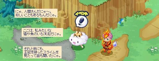K草ハコスラ出現方法3.jpg