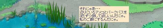K草ハコスラ出現方法5.jpg