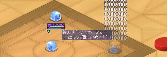 VSスタッフ13.jpg