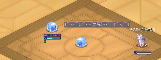 VSスタッフ8.jpg