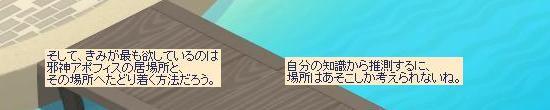 YES8.jpg