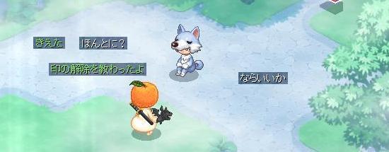 すみれを狩ろう13.jpg