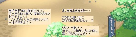 すみれを狩ろう21.jpg