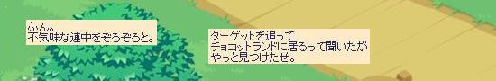 そういう作戦12.jpg