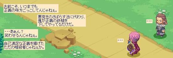 そういう作戦14.jpg