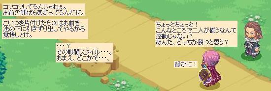 そういう作戦15.jpg