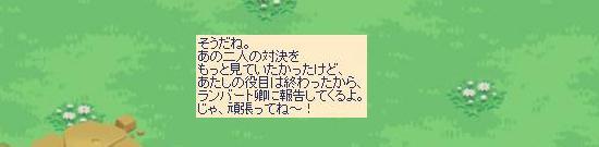 そういう作戦22.jpg