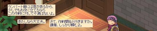 そういう作戦3.jpg
