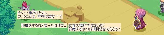 そういう作戦7.jpg