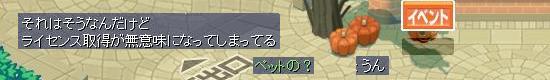 なんてこと!2.jpg