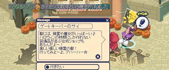 なんてこと!4.jpg