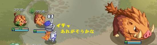 なんとしても薬草4.jpg