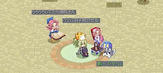ねこねこ海賊団11.jpg