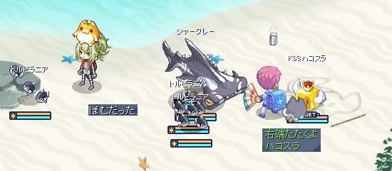 ねこねこ海賊団30.jpg