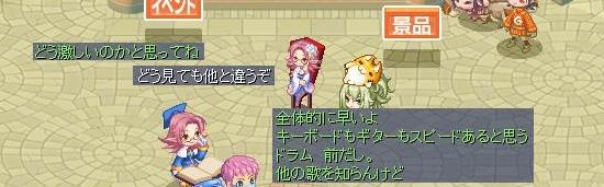 ねこねこ海賊団44.jpg