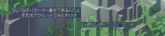 びーちく問題11.jpg