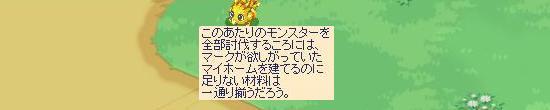 びーちく問題13.jpg