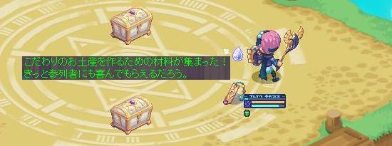 びーちく問題16.jpg