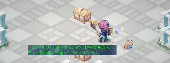 びーちく問題18.jpg