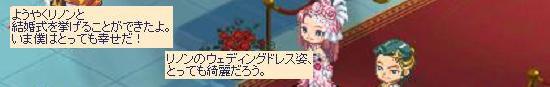 びーちく問題21.jpg