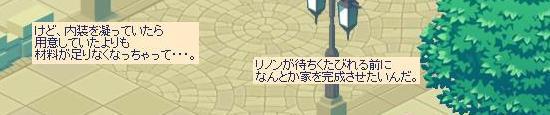 びーちく問題4.jpg