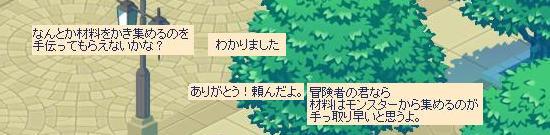 びーちく問題6.jpg