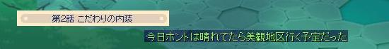 びーちく問題8.jpg