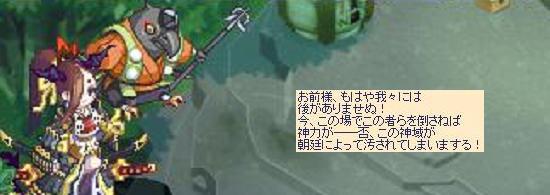 ぺったんこ弥太13.jpg