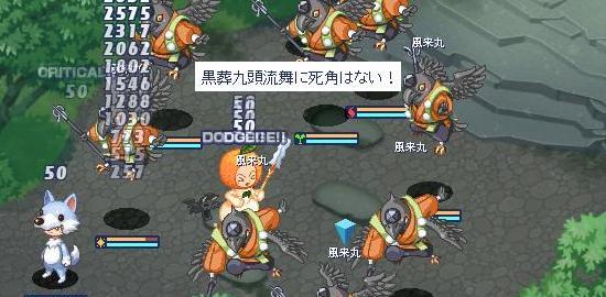 ぺったんこ弥太24.jpg