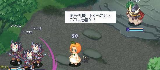 ぺったんこ弥太26.jpg
