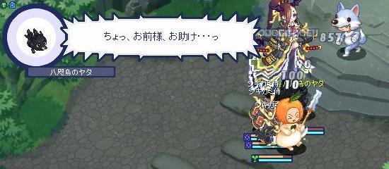 ぺったんこ弥太31.jpg