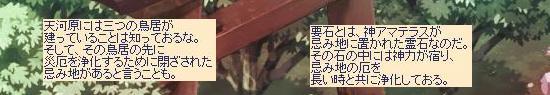ぺったんこ弥太59.jpg