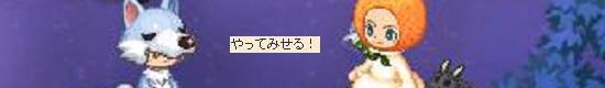 ぺったんこ弥太61.jpg
