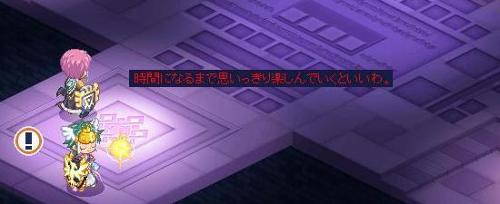 アナザー3へ4.jpg