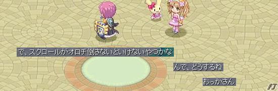 アナザー4へ3.jpg