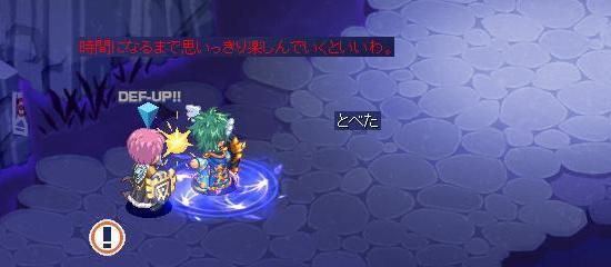 アナザー4へ5.jpg