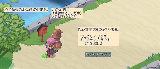 アマツミヤ143.jpg