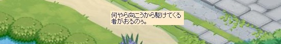 アマツミヤ184.jpg