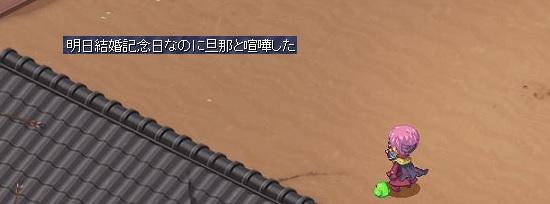 アマツミヤ257.jpg