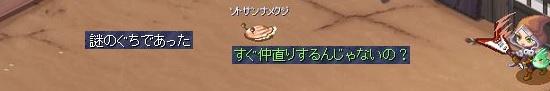 アマツミヤ258.jpg