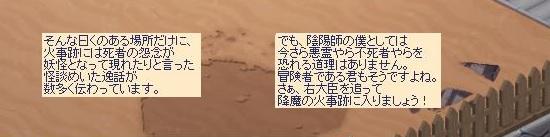 アマツミヤ271.jpg