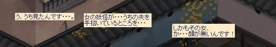 アマツミヤ274.jpg