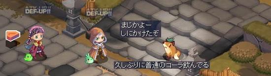 アマツミヤ316.jpg