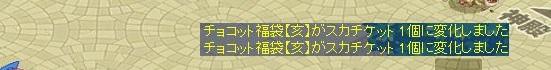イベあるある14.jpg